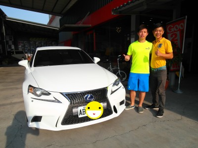 賀!!2013 Lexus IS300h!!! 交車!!!