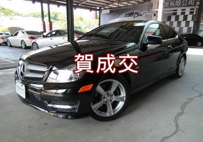 賀!!!! 2012 賓士 C250 coupe 成交!!