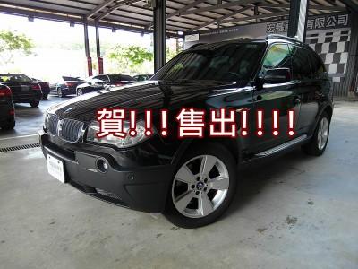 賀!!!2004 BMW X3 交車!!
