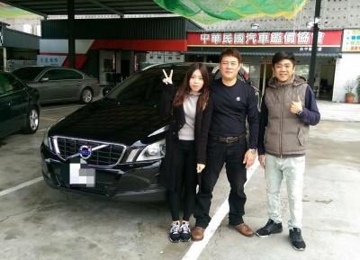 賀!!2012 富豪 XC60 交車!!!