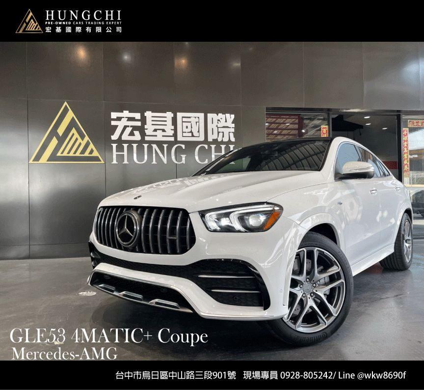 2021 GLE53 4MATIC+ Coupe 全新車