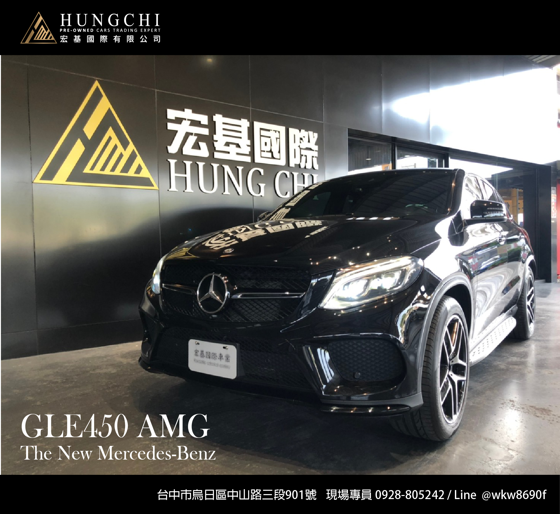 2016 總代理 M-Benz AMG GLE450 4matic