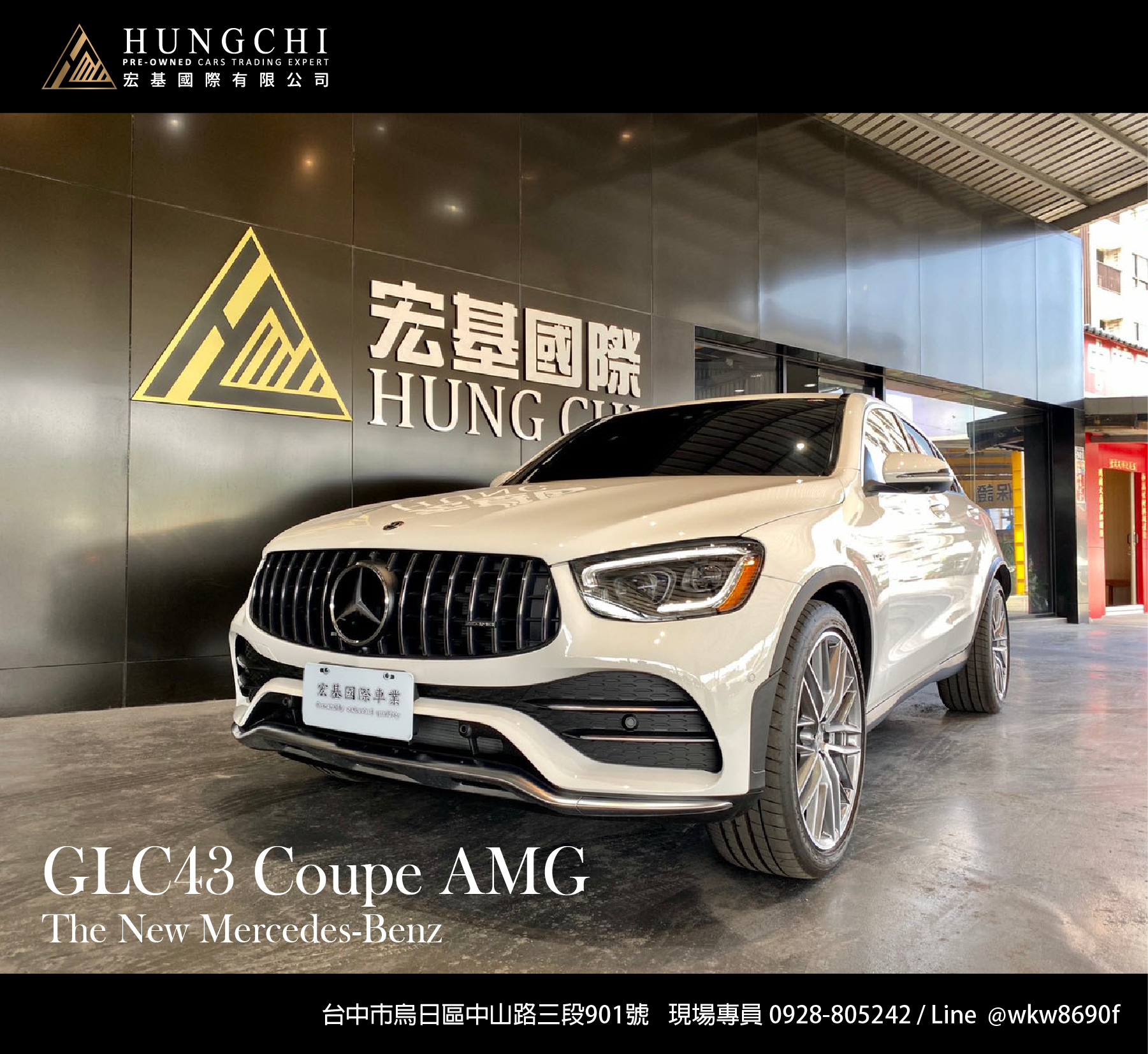 2020 Mercedes-Benz 賓士 GLC43 Coupe AMG