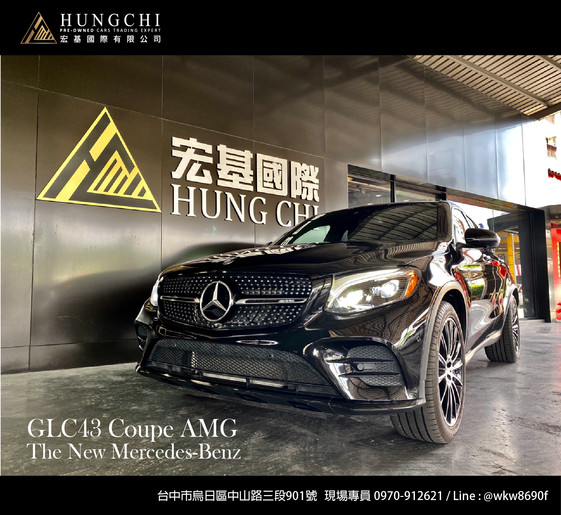 2017 GLC43 AMG COUPE 4MATIC